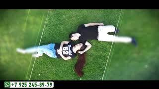 Love Story Бакыт и Кундуз 08-08-18