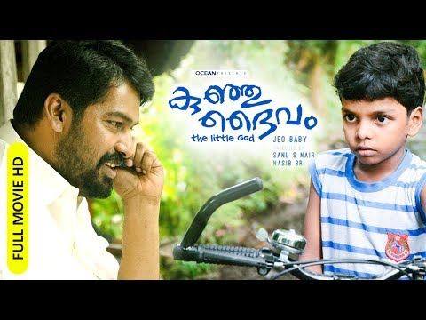Malayalam New Movie 2019 | Kunju Daivam [ HD ] | Award Winning Latest Full Movie | Ft.Joju, Adish