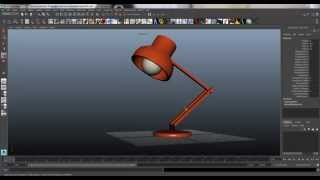 Modelling the desk lamp in Maya