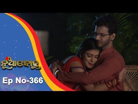 Nua Bohu   Full Ep 366   15th Sept 2018   Odia Serial - TarangTV
