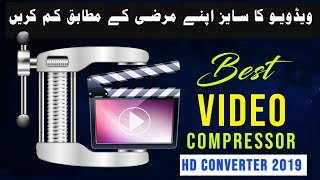 convert HD videos without losing quality - मुफ्त