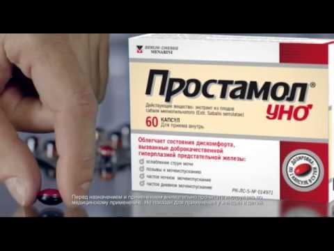 Fosfomycyna w leczeniu zapalenia gruczołu krokowego