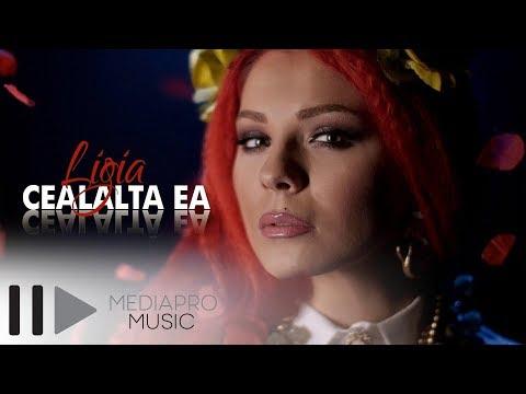 Ligia – Cealalta ea