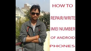 IMEI NUMBER EASY WRITE   *#06# - hmong video