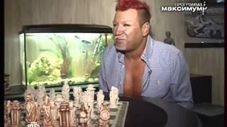 Азис на НТВ часть1