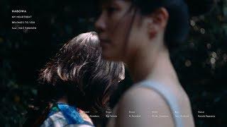 "Nabowa ""My Heartbeat (Belongs To You) feat. Naz Yamada"" (Official Music Video)"