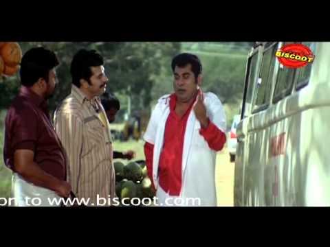 Annan Thampi Malayalam Movie Comedy Scene Gopika