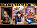 BOX OFFICE COLLECTION | Why Cheat India | Fraud Saiyaan | Rangeela Raja |