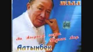 Алтынбек Қоразбаев - Қара шал - Kara shal