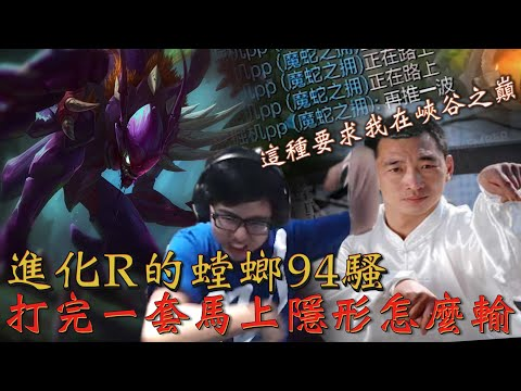 DinTer靈魂收割卡力斯13/1/6屌虐國服!!