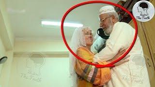 في المغرب رجل  مسن  يتزوج في 70 سنة والسبب غريب جدا.. لن تتوقع لماذا؟!