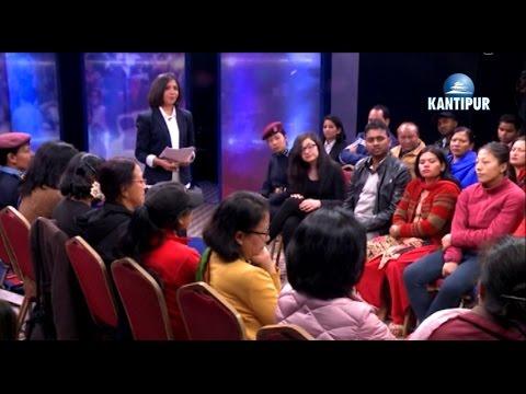 Sajha Sawal   साझा सवाल - संघर्षशील महिलाका सफलताका कुरा
