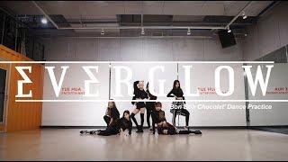 [EVERGLOW] 봉봉쇼콜라 (Bon Bon Chocolat) Dance Practice