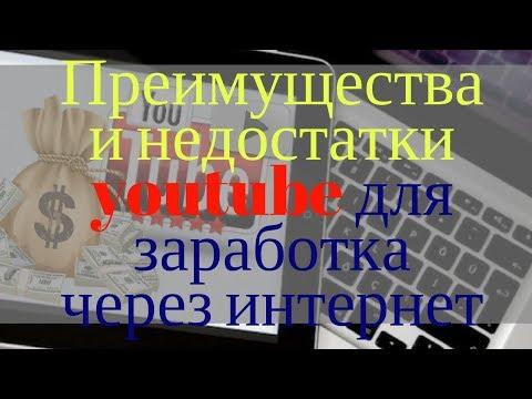 Форекс банк россия