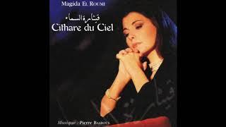 تحميل و استماع أبانا - ماجدة الرومي / Notre Père - Magida El Roumi MP3