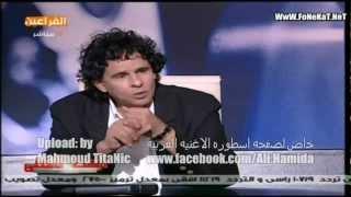 علي حميده آقصائي بـ 13 مليون ضرايب يرجع لـ علاء مبارك