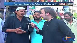 Public Angry On Inflation And Govt Performance | News Night | 28 Sep 2021 | Rohi