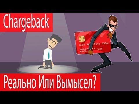 Без депозитный бонусы брокеров бинарных опционов