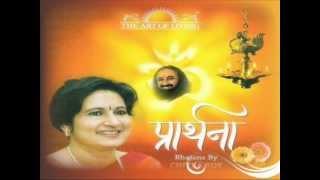 "Video thumbnail of ""har saans meri...Art of living bhajan"""
