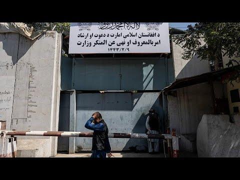 العرب اليوم - المدارس في أفغانستان تفتح أبوابها أمام البنين فقط
