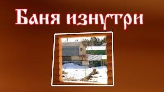Стропильная система вид изнутри СОТ Ручеек г. Сургут
