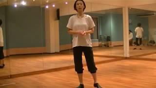 光海先生のダンスレッスン〜試験でよく出る振りと流れのレッスン⑥〜のサムネイル