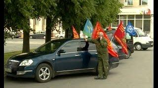 Великий Новгород стал вторым остановочным пунктом Автопробега памяти