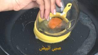 كيفية قلي البيضة