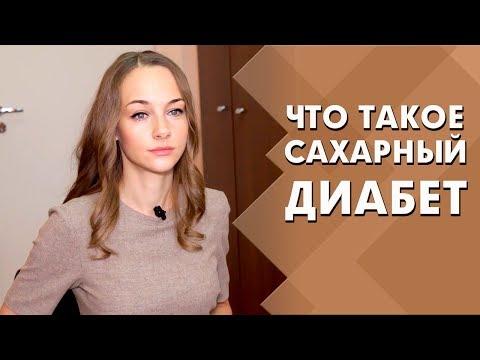 Санатории для диабетиков татарстан
