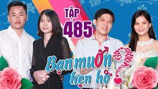 BẠN MUỐN HẸN HÒ #485 UNCUT | Bản sao Tuấn Hưng hát tỏ tình cô giáo thích nghiên cứu tâm lí đàn ông😂