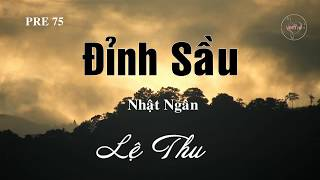 Hợp âm Đỉnh Sầu Y Vân