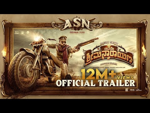 Avane Srimannarayana (Kannada) - Official Trailer