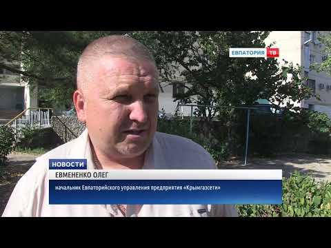 Новшества для абонентов предприятия «Крымгазсети»