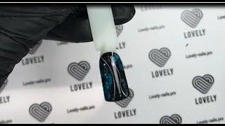 Фольга для дизайна Lovely, голубая