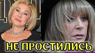 Пугачева и Успенская не приехали попрощаться с Вилли Токаревым