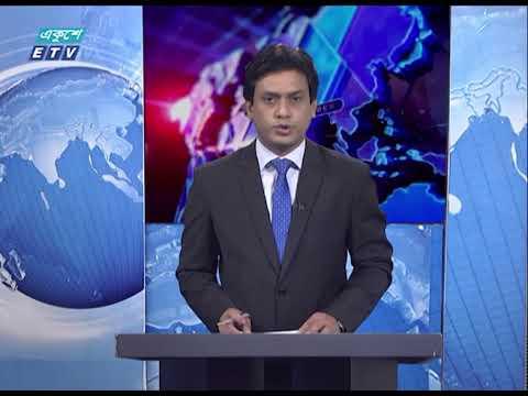 09 PM News || রাত ০৯টার সংবাদ || 17 April 2021 || ETV News