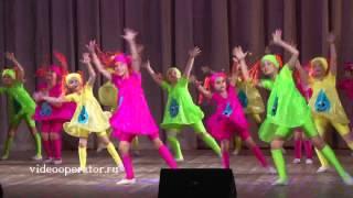 Студия танца РИОЛИС - Хорошее настроение