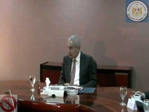 اجتماع الوزير/طارق قابيل مع وفد البنك الصناعى والتجارى الصينى ICBC