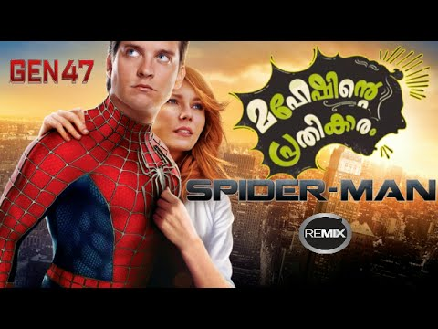 Maheshinte Prathikaram REMIX Spiderman