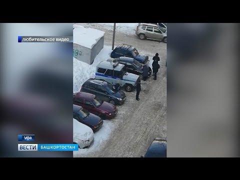 История об уфимке, которая гвоздём поцарапала машины, получила продолжение