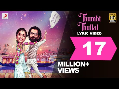 Thumbi Thullal Song Lyrics – Cobra Tamil Movie Song