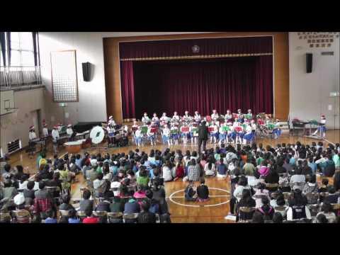 【中百舌鳥小学校吹奏楽部】2016年 クリスマスコンサート Sing Sing Sing