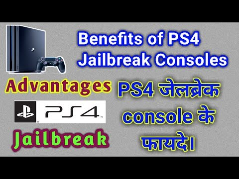 Download Pros And Cons Of Ps4 Jailbreaking Hindi India Video 3GP Mp4