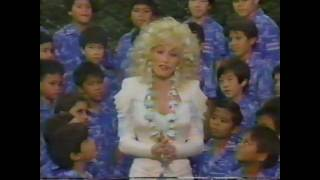 Dolly Parton ( How Great Thou Art )