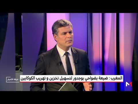 العرب اليوم - شاهد: دريس قصوري يقدم قراءة في عمل الأجهزة الأمنية