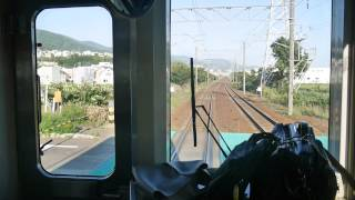 【前面展望】札幌ー小樽【函館本線・キハ150形】