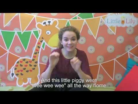 Пальчиковые игры: Little piggy