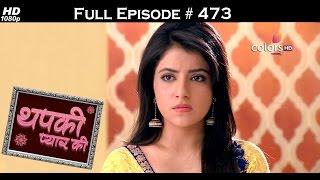 Thapki Pyar Ki - 29th October 2016 - थपकी प्यार की - Full Episode HD