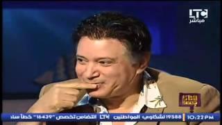 تحميل اغاني حوار الفنان إيمان البحر درويش فى برنامج وماذا بعد ؟ مع رولا خرسا MP3