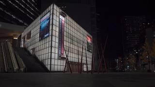 [4K HDR HLG] Tokyo Osaki & Gotanda at night